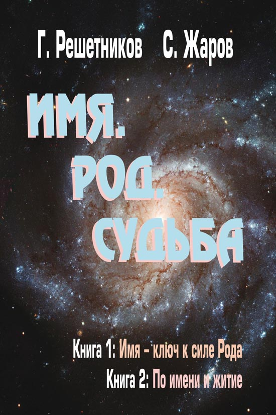 Издательство Белые альвы - Интернет-магазин издательства